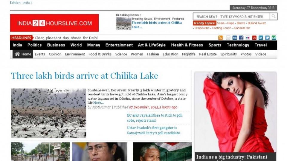 india24hourslive-com